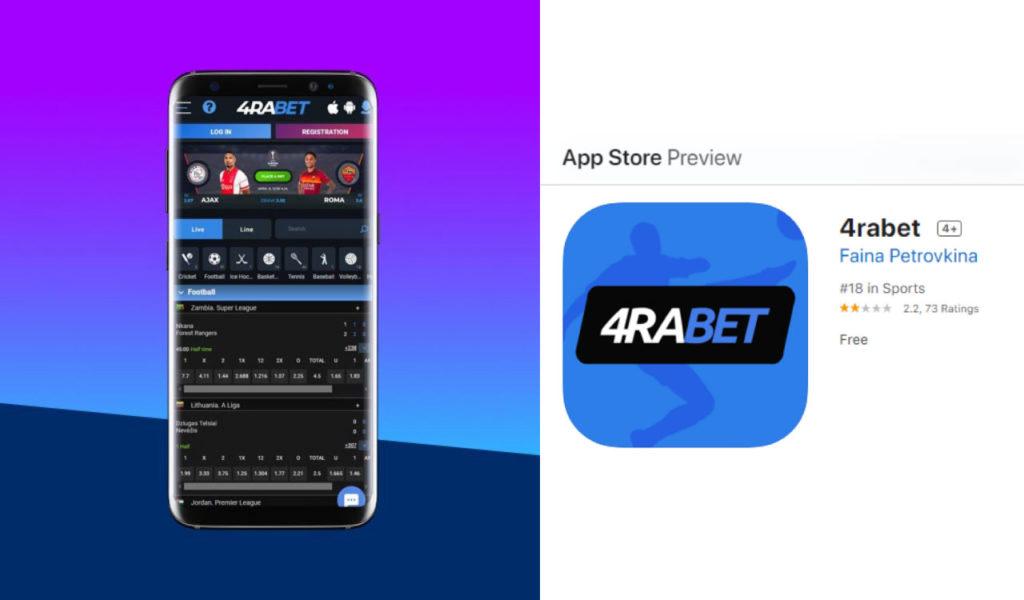 4rabet mobile application